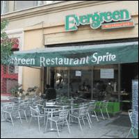 Restaurante Evergreen Santiago Chile