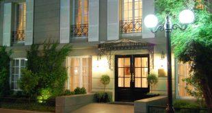 Hotel Le Reve Santiago Chile