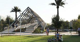 Parque Araucano Bridge